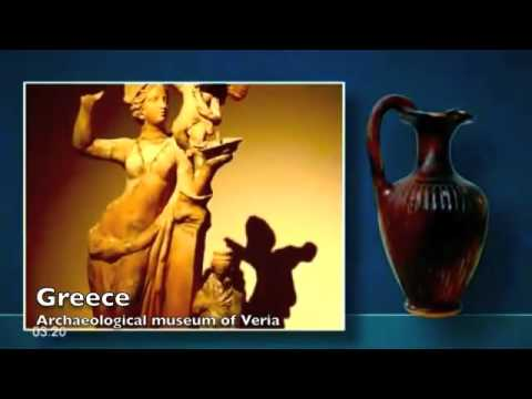 Visit Macedonia - Archaeological Museum of Veria.