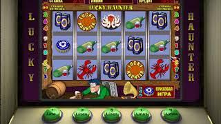 постер к видео Игровой автомат lucky haunter игрософт