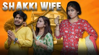 Shakki Wife | ft This is Sumesh |  Punu's Here