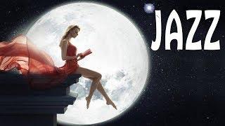 부드러운 저녁 재즈 ─ 배경 색소폰 및 피아노 재즈 휴…