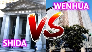 Shida vs. Wenhua Chinese Langauge Universities Taipei - Taiwan VLOG Episode #9