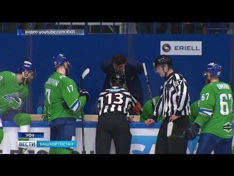 «Салават Юлаев» – в шаге от вылета из плей-офф КХЛ