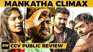 Chekka Chivantha Vaanam Public Review & Reaction | Simbu, Vijay Sethupathi | Manirathnam | DC 198