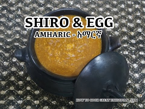 SHIRO & EGG - Ethiopian Food Recipe - Amharic አማርኛ (Not English)