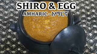 Ethiopian Food : Shiro With Egg Recipe ሽሮ በእንቁላል አሠራር