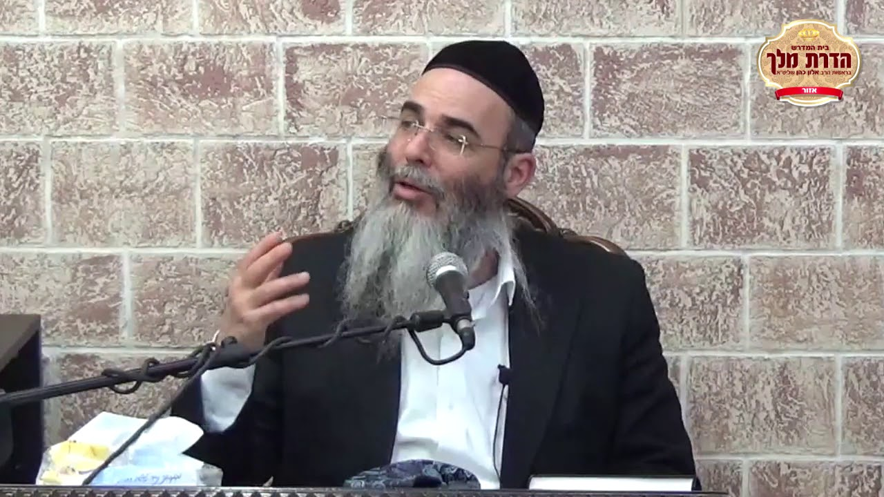 """תזהר שלא תתאהב ברקחות ובטבחות! - הרב אלון כהן שליט""""א"""