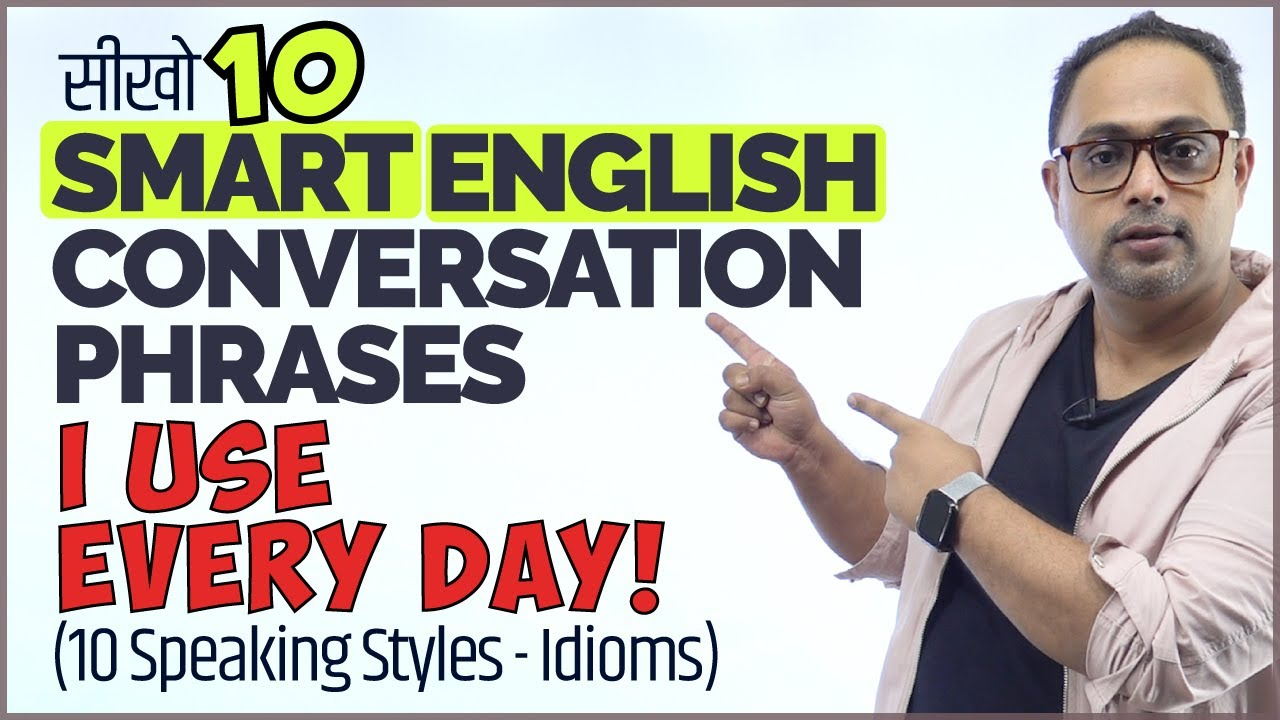 10 Idioms To Speak English Fluently | Advanced Conversation Phrases To Describe Speaking Styles.