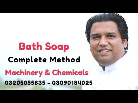 Download Bath Soap Ep#3 - Factory visit