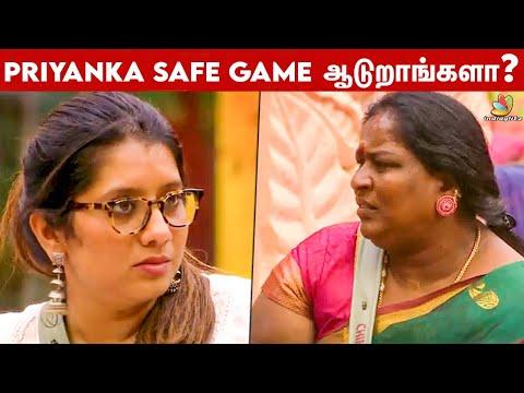Chinna Ponnu இந்த வாரம் Eliminate-ஆ? Bigg Boss 5 Tamil   Vijay Tv   Kamal
