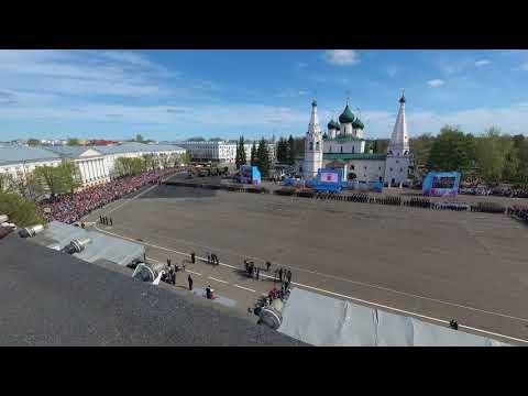 Парад Победы 9 мая 2018 Ярославль