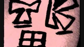 Cha Cha Slide [DJ TeaKay Remix]