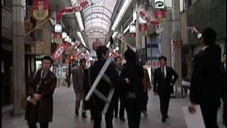 中山泰秀 天神橋筋商店街 ~中川秀直氏と~ 中川秀直 検索動画 13