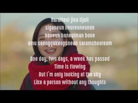 Urban Zakapa - Wish (ost Goblin) lyrics