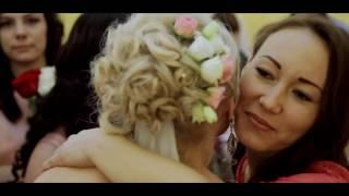 песня сестры к невесте