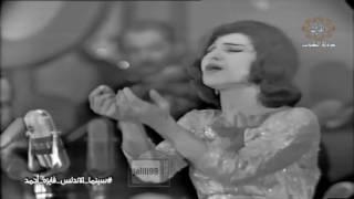 HD 🇰🇼 اقول له ايه اعمل له ايه / فايزة احمد / حفل سينما الاندلس الكويت
