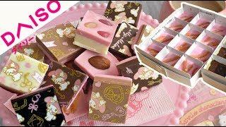 Easy print chocolate on tray【DAISOの専用トレーで量産!】 マイメロ のプリントチョコレート