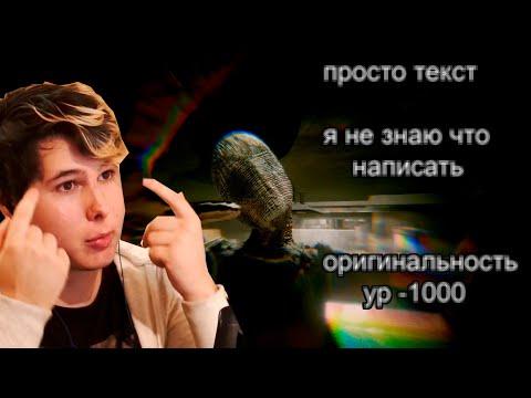ХОРРОРЫ I Запись стрима Windy31 от 14/11/2019