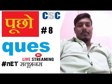 NET SOLUTIONS LIVE ON CSC HELP LIVE STREAM 8