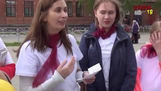 Всероссийская акция «Бегущая книга», г. Лысьва, 2019 г.