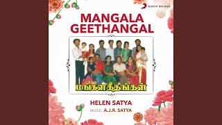 Manamakkal Meedhu Malargal