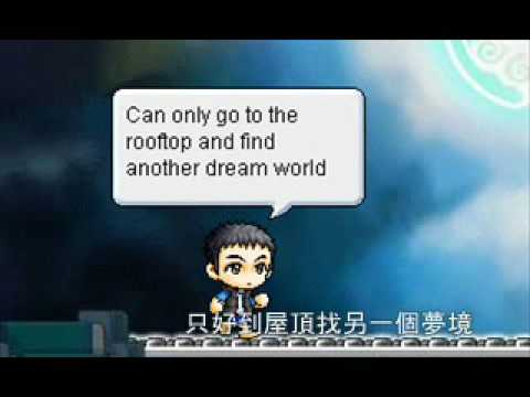 MMV: Rooftop (屋頂)