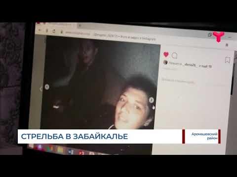 Стрельба в Забайкалье. Мать раненого солдата