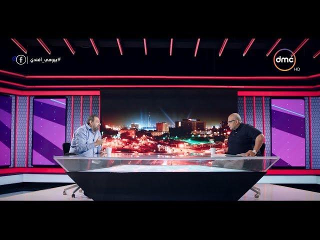 بيومي أفندي - الحلقة الـ 7 الموسم الثاني | مجدي عبد الغني | الحلقة كاملة