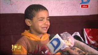 رجل مريض يبكي على الهواء هو وأطفاله: «هوديهم ملجأ مش معايا أصرف» .. «فيديو»