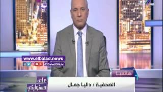 صحفية تكشف لـ«أحمد موسى» حقيقة استيلاء «توفيق عكاشة» على 5500 فدان ..فيديو
