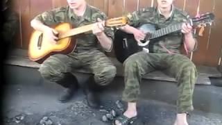 Гоп стоп зелень песня под гитару