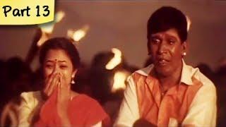 Sangamam - 13/13 - Rahman, Vindhya - Tamil Superhit Movie