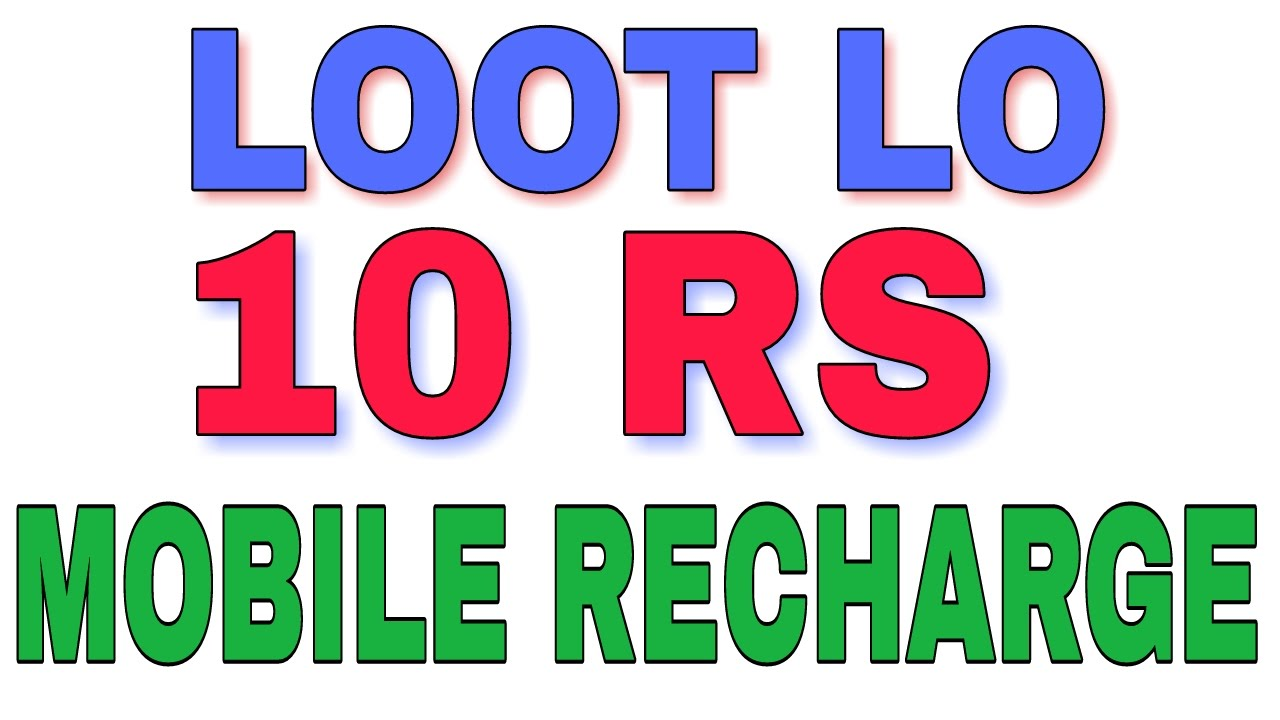 10 RS Free MOBILE RECHARGE INSTANTLY LOOT LO ( HURRY UP) - YouTube