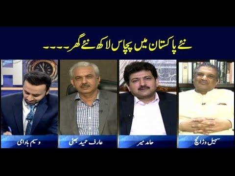 11th Hour | Waseem Badami | ARYNews | 10 October 2018