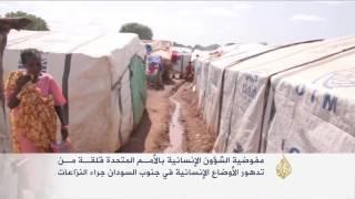 معاناة نازحي ولاية بحر الغزال بجنوب السودان
