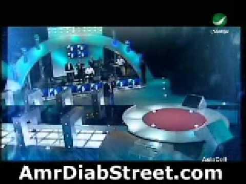 Tamally ma3ak- Amr Diab Hala February 2007