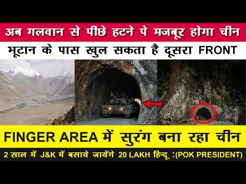 Indian Defence News:Chinese army making Tunnel in Finger Are