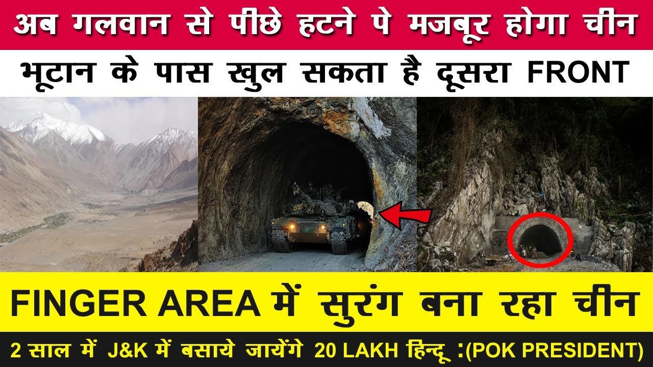 Indian Defence News:Chinese army making Tunnel in Finger Area,China may open 2nd Front Near Bhutan