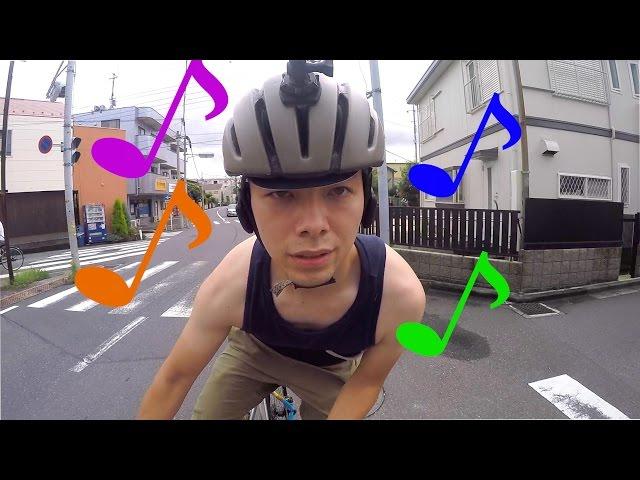 「ロードバイク」で安全に音楽が聴ける時代がやってきた!