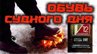видео 6 лучших производителей обуви