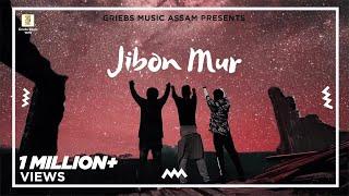 Jibon Mur   Manas Goswami   Vicky Das   Sharat Gogoi   New Assamese Song   Latest Assamese Song