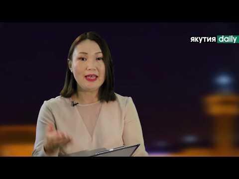 Крупным планом: как и почему пропадают люди в Якутии