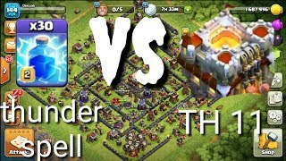 30 max thunder spell vs town hall 11 coc private server best video ever👌👌👌👌👌