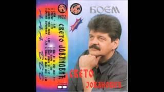 Sveto Jovanovic - Cekala je majka sina - (Audio 1996)