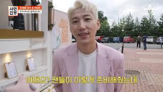 """[교양] 서민갑부 340회_210713_""""이 …"""