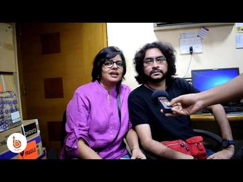INDIAN BONG SPECIAL Feat. RUPAM...