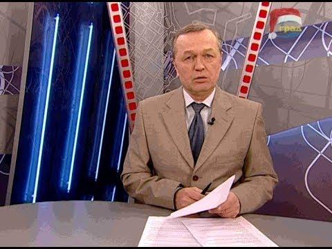 Телерадиокомпания «ГРАД»: Новости Одессы 14.01.2019
