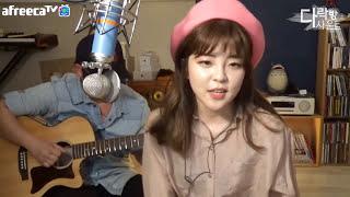 혜이니(HEYNE): 다락방 사운드(DARAK SOUND) song9. 봄이 좋냐?