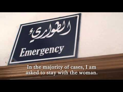Voices of Midwives: Yemen