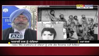 Senior lawyer HS Phoolka slams Akali Dal | SIT probe on 1984 anti-Sikh riots