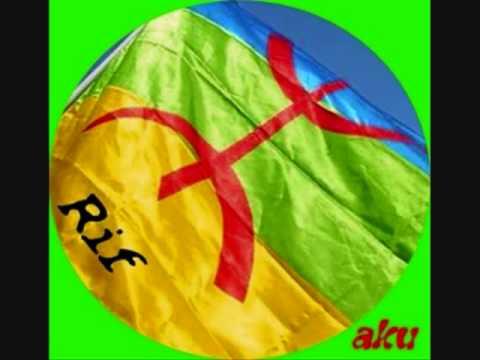 Download discorif tamout ino